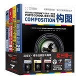 Michael Freeman Photography Masterclass Trilogy : + composition + light and light exposure ( Set of 3 . comes with a best-selling book )(Chinese Edition) PDF