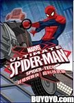 Ultimate Spider-Man : Spider-Tech