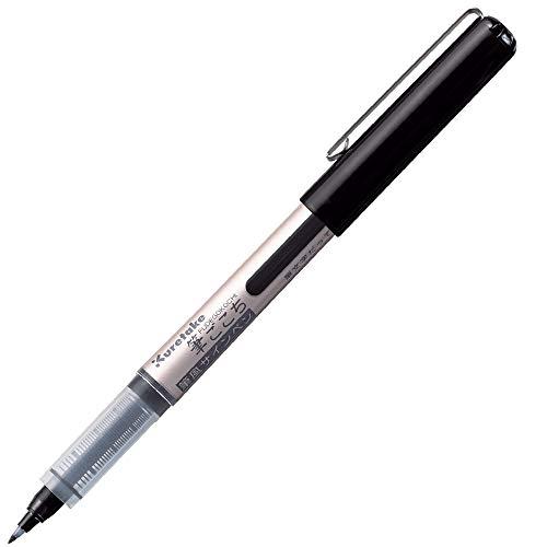 Kuretake Fude Brush Pen in Retail Package, Fudegokochi (LS1-10S)