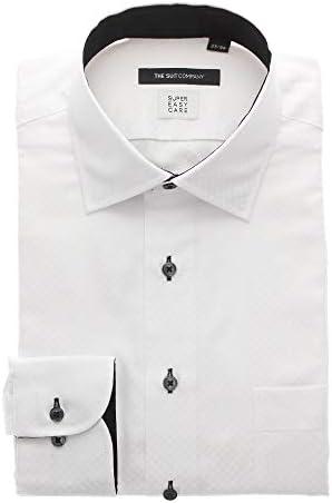 (ザ・スーツカンパニー) COOL MAX/ワイドカラードレスシャツ 織柄 〔EC・BASIC〕 ホワイト