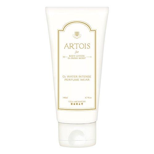 Korean Perfume Body Lotion Cream Moisturizer Firming Natural Light for Women with Dry Sensitive Skin | Artois JAR O2 Oxygen Fresh 1004LABORATORY | 4.7 fl.oz Sweet Floral -  Amaranth cosmetics co., ltd., PR-COM-RT-X1004376
