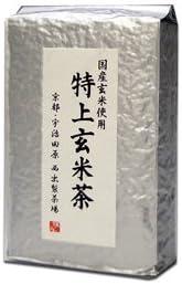特上玄米茶500g真空パック アルミ袋入業務用・徳用 海外でも大人気の香りのよいさっぱりとした煎茶の玄米茶