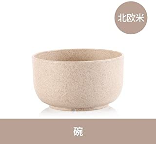 Xing Lin Children's Dinnerware New Green Pink Baby Eating Spoon Fork Bowl Chopsticks Children Go Out And Portable,Beige (Bowl)