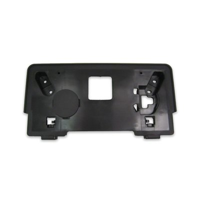 DAT 2012-2013 Mazda 3 Front License Plate Bracket MA1068109