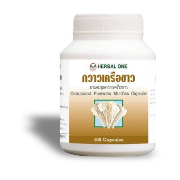 Ouayun Herbal One Pueraria Mirifica Capsule Support Women's Health and Tonic (Dong Womans Quai Tonic)