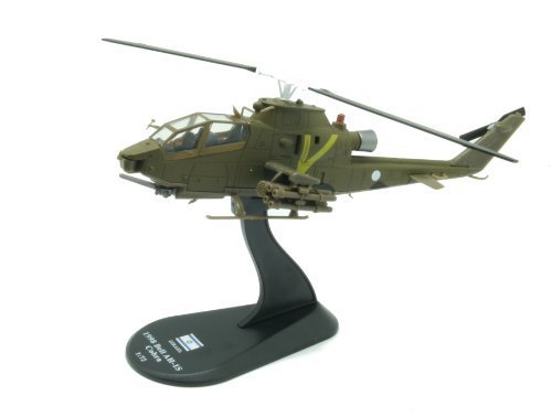 BELL AH-1S Cobra diecast 1:72 helicopter model (Amercom HY-9) from Bell AH-1S Cobra helicopter model
