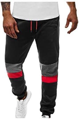 Beeatree メンズスモックウエストドローストリングポケット付きカラーブロックリラックスフィットジョガーパンツ