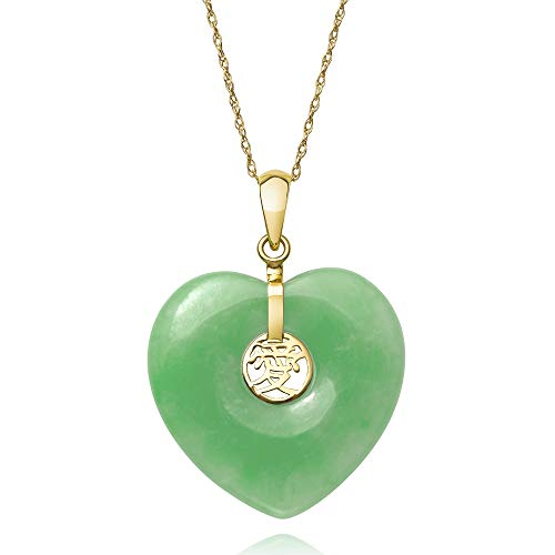 14k Yellow Gold Natural Jade Heart Charm Pendant Necklace, 18