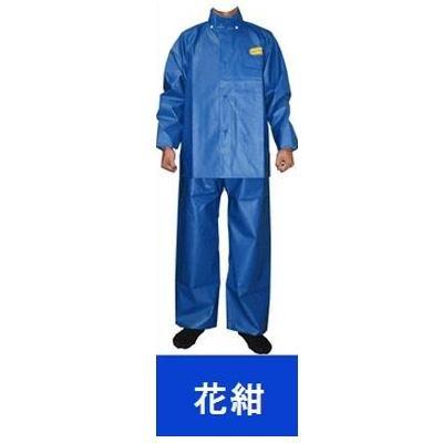 【上下セット】強力防水レインウェアー レリーロイヤル66 上着腰ゴムズボンセット 花紺 LLサイズ B00RZCUED4
