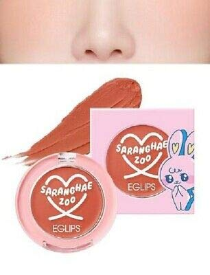 (EGLIPS Saranghae-Zoo Velvet Blusher 04 Sunset Beige 2.2g- is a Silky, Smooth Blusher That uses Smooth Natural Wool to Produce a Natural Color.)