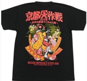 京都大作戦 2018 タワーレコード コラボ Tシャツ Lサイズ   B07QBQ8WCF