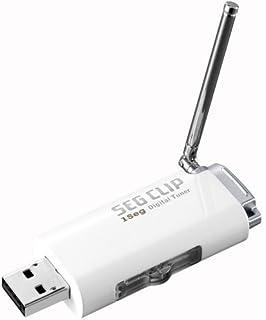 I,O DATA 高感度USB接続ワンセグチューナー 「SEG CLIP」 (セグクリップ)