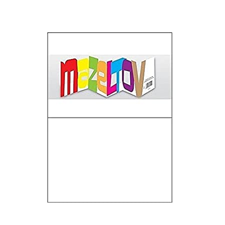 Mazeltov pop up card greetings card jewish greeting card with pop up card greetings card jewish greeting card with envelope hebrew m4hsunfo