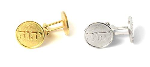 Tetragrammaton Cufflinks Hebre