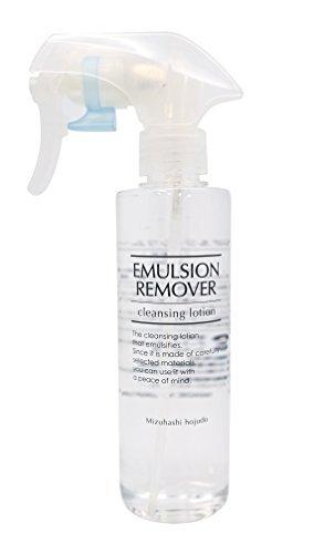 - Emulsion remover 200 ml