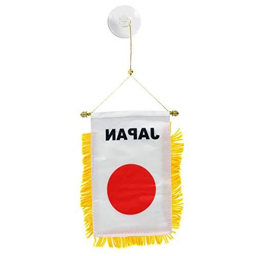 Kaputar Japan Japanese Mini Banner Flag CAR Home Window Mirror Hanging 2 Sided | Model FLG - 7746