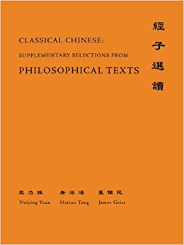 Classical Chinese (Supplement 4): Selections from Philosophical Texts (The Princeton Language Program: Modern Chinese)