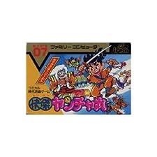 Kaiketsu Yanchamaru - Famicom Nintendo FC NES JP Japan Import Yancha Maru