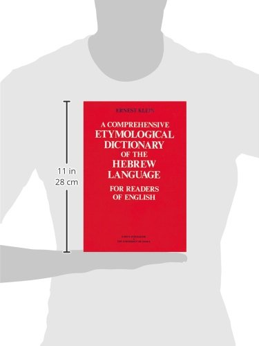 A Comprehensive Etymological Dictionary of the Hebrew Language for Readers of English (Hebrew Edition) (English and Hebrew Edition) by Hendrickson Publishers