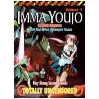 Imma Youjo