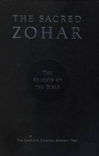 Zohar: The Secrets of the Bible (English and Hebrew Edition)