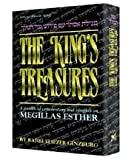 The Megillah, Meir Zlotowitz, 0899063691