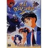 El Hazard, les mondes alternatifs - Vol.4