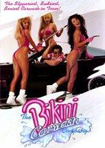 The Bikini Carwash Company  1992
