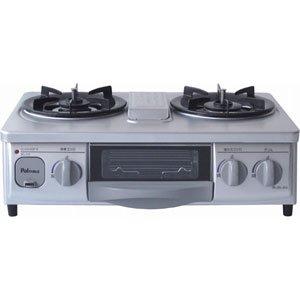 Permalink to Cheap Kitchen Appliances Online Uk