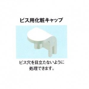 10個セット 室内用 化粧カバー 《シンプルダクト SP》 ウォールカバー ロング用 ホワイト SPWL-85_set