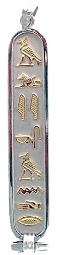 Discoveries Egyptian Imports - Personalized Sterling Silver Cartouche with 18K Gold Symbols - 1-Sided Custom Pendant - Made in Egypt - Size: X-Large ()