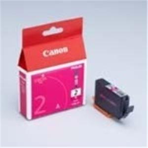 (業務用40セット) Canon キヤノン インクカートリッジ 純正 〔PGI-2M〕 マゼンタ B075B51XY6
