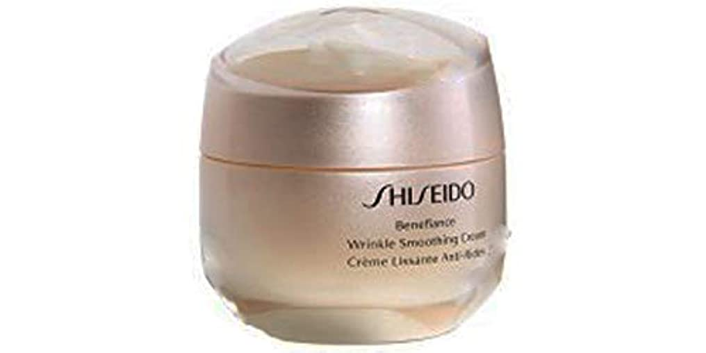 モナリザドメイン一時停止資生堂 Benefiance Wrinkle Smoothing Cream 50ml/1.7oz並行輸入品