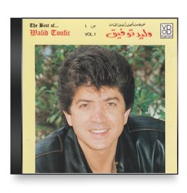 music walid tawfik