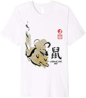 ⭐️⭐️⭐️ YEAR OF RAT PAINTING SEAL ANIMAL CHINESE ZODIAC T-SHIRT Need Funny Short/Long Sleeve Shirt/Hoodie