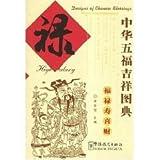 High Salary, Huang Quanxin, 780052891X