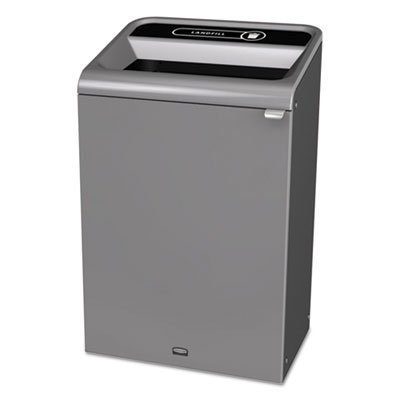 Configure Indoor Recycling Waste Receptacle, 33 Gal, Gray, Landfill (33 Gallon Waste Receptacle)