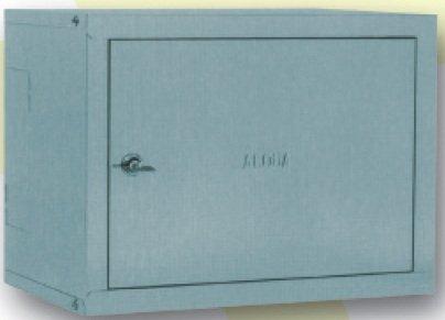 Armadietto Cassetta Copricontatore Acqua Zincato 40 H x 50 L x 25 P SecureBay