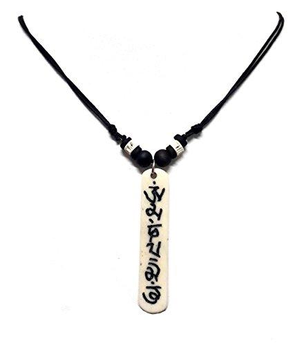 Tibetan Buddhist Mantra Om Mani Padme Hum Pendant Necklace