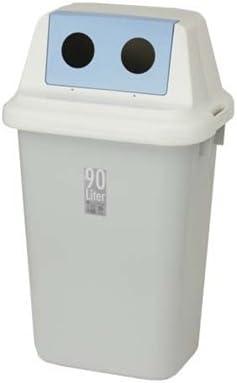 ECO・環境問題対策:セキスイ:エコダスターTTシリーズ:投入口:2ヶ所タイプ(分別仕切付) エコダスターTT #90 本体・フタセット(W丸アナ):ND90H+F92MMB