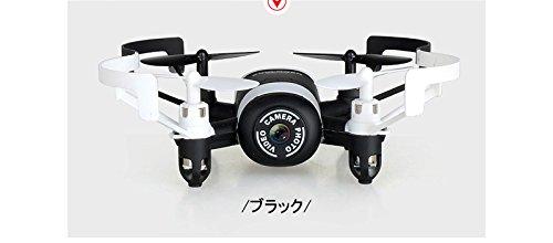 ドローン 小型 カメラ付き スマホ (Black White)[MINI UFO 512DW]ミニドローン 2 4GHz 6軸ジャイロ マルチコプター カメラ付き 空撮 室内 屋外 ラジコンヘリ 高性能 512DW 安定飛行 宙返り飛行 [日本語取扱説明書付]