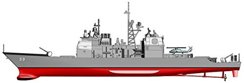 Hobbymaster Hobby Master 1/700 Ticonderoga-Class Cruiser CG-59 Princeton Finished Product