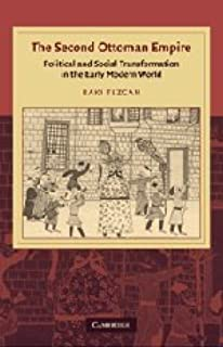 Amazon the ottoman empire and early modern europe new the second ottoman empire political and social transformation in the early modern world cambridge fandeluxe Images