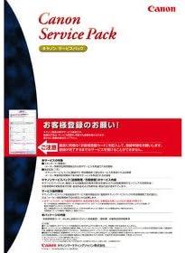CANON キヤノンサービスパック CSP/LBP-C タイプK 保証延長1年 訪問修理 7950A579