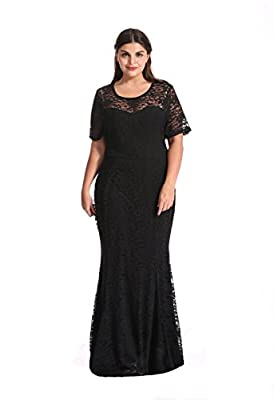 Myfeel Women Plus Size Lace Ruched Empire Waist Sweetheart Mermaid Fishtail Cocktail Evening Dress