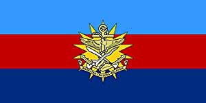 magFlags Large Flag Malaysian Armed Forces   landscape flag   1.35m²   14.5sqft   80x160cm   30x60inch - 100% Made in Germany - long lasting outdoor flag