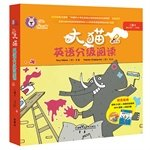 Big cat English Reading for two 2 (for second - and third grades) (8 + family reading books to guide a + MP3 CD 1) (point read Version)(Chinese Edition) PDF