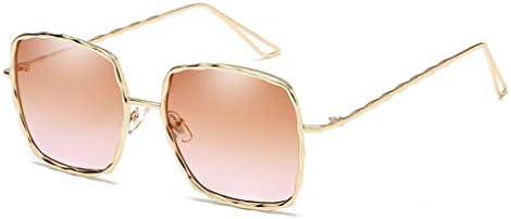 Provide The Best Hombres Mujeres Cuadrado sombrea Las Gafas ...