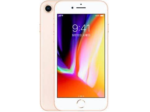 au iPhone8 64GB Gold ゴールド MQ7A2J/A【SIMロック解除済み】 B0782JFNMF