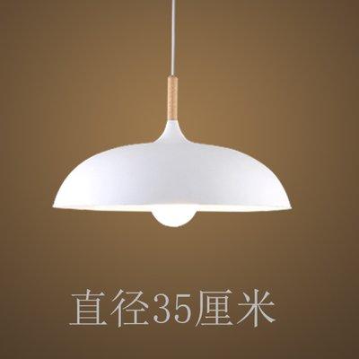 AGECC Haushalt Single Head Kronleuchter Einfache Moderne Esszimmer Kronleuchter Tisch Schlafzimmer Zimmer Buchen Zimmer Lampen Und Laternen G Weißs Durchmesser 35 Cm